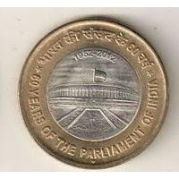 Индия 10 рупия 2012 60 лет Парламенту Индии