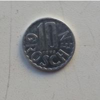 10 грошей 1992 г. Австрия