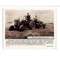 Фотохроника ТАСС 1953 г. - 11. Польша, уборка урожая