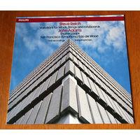 Steve Reich / John Adams LP, 1984