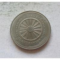 Германия 5 марок 1985 150 лет железной дороге Германии