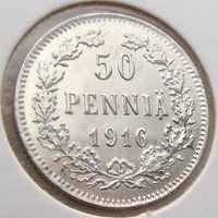 Россия для Финляндии, 50 пенни 1916 года (S), состояние AU-Unc, серебро 750/ 2,54 г, Биткин #407