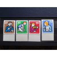 Берлин 1974 Детское творчество Михель-3,8 евро полная серия