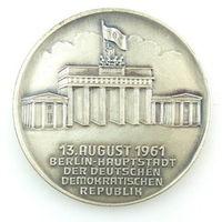 13. August 1961 Tag des Mauerbaus Berlin Hauptstadt der DDR настольная медаль ГДР в серебре