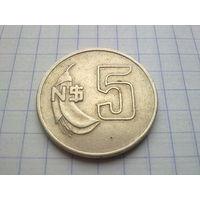 Уругвай 5 новых песо 1980