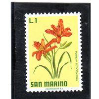 Сан-Марино. Ми-984. Дейлили (Hemerocallis hybrida). Серия: Цветы. 1971.