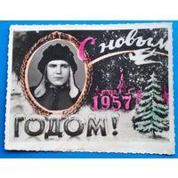 Содатское фотопоздравление. С Новым годом!. г. Борисов 1957 г. 9х11 см.