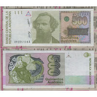 "Распродажа коллекции. Аргентина. 500 аустралей 1988 года (P-328a - 1985-1991 (ND) ""Austral"" Issue)"
