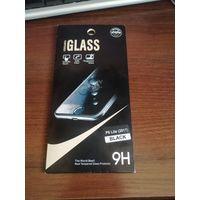 Защитное стекло для Huawei p8 light 2017(black).
