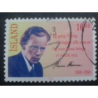 Исландия 1988 поэт