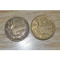 Франция 20 франков 1952 и 1952В