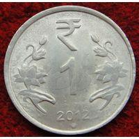7003:  1 рупия 2012 Индия
