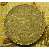 Бельгия 5 франков 1869 г
