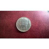 Бельгия 1 франк, 1963 'BELGIE'