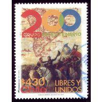 1 марка 2010 год Чили 200 лет свободе