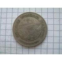 Шри-Ланка 2 рупии 1981г. Махавели