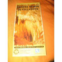 Grotta nuova di villanova (Италия)