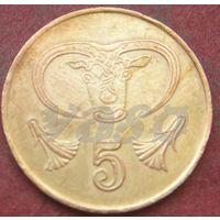 6435:  5 центов 1985 Кипр