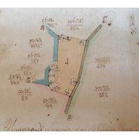 План участка земли 1909 год размер 29 на 26 см
