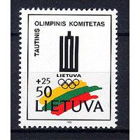 1992 Литва. Олимпийские игры