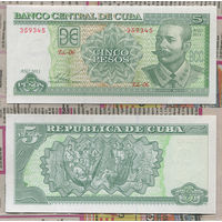 Распродажа коллекции. Куба. 5 песо 2011 года (P-116l - 1997-2018 Issue)