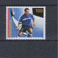 [1196] Швейцария 2008.Футбол.