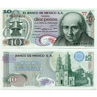 Мексика. 10 песо (образца 03.12.1969 года, P63b, UNC)