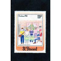 Сент-Винсент и Гренадины. Рождество.Детские рисунки. 1985