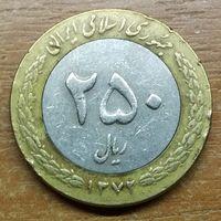 250 риалов 1993 Иран (2)