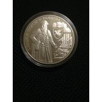 Купить памятные монеты национального банка республики беларусь город на 5000 купюре