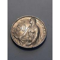 """50 крон Чехословакия  1947 года """"3 года Словацкому восстанию"""". 500. Монета не чищена."""