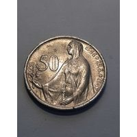 "50 крон Чехословакия  1947 года ""3 года Словацкому восстанию"". Серебро (проба 0,500). Монета не чищена."