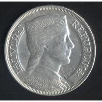 Латвия 5 лат 1932 г. (*). Хорошие!!!