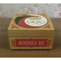 "Шкатулка ""Москва 80"" 11 х 11 х 6,5 см Черновцы"