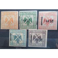 Албания-герб 1914 налоговые провительства в изгнании