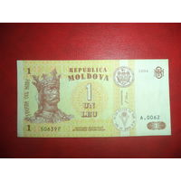 1 лея 1994 Молдова