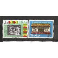Гана Искусство