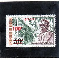 Сенегал.100 лет со дня рождения Блеза Диагне.1972.