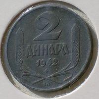 Сербия, 2 динара 1942 года (БП), Цинк