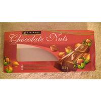 Коробка от шоколада RYELANDS Nuts. распродажа