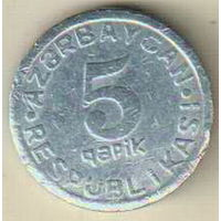 Азербайджан 5 гяпик 1993