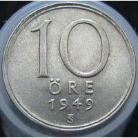 Швеция 10 эре 1949 СЕРЕБРО (135)