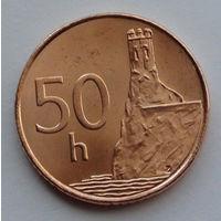 Словакия 50 геллеров. 2007