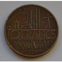 Франция, 10 франков 1979 г.