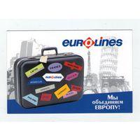 2010 евролинес (10)