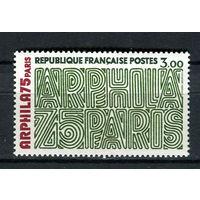 Франция - 1975 - Филателистическая выставка Arphila 75 - [Mi. 1914] - полная серия - 1 марка. MNH.