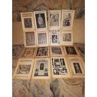 16 журналов Filomata польша до 1939 года