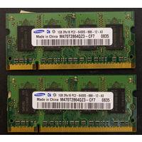 Samsung 1Gb 6400S (пара)
