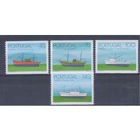 [1830] Португалия 1994. Корабли.