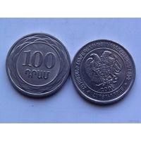 Армения 100 драм 2003г распродажа